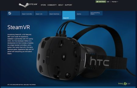 01 - The new HTC and Valve co-produced VR headset. The new device gives Oculus Rift serious competition.